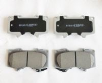 Toyota Land Cruiser 3.0TD (KDJ150-LWB) (KDJ155-SWB)   - Front Brake Pad Set With Shims (4)